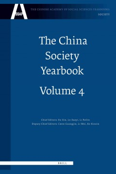 The China Society Yearbook