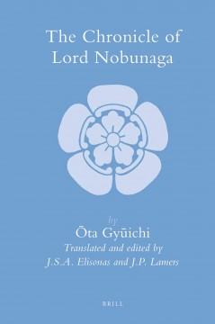 The Chronicle of Lord Nobunaga
