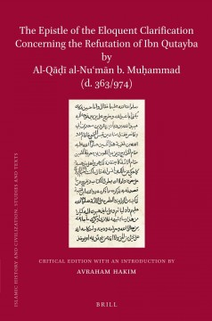 The Epistle of the Eloquent Clarification Concerning the Refutation of Ibn Qutayba