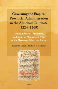 Governing the Empire: Provincial Administration in the Almohad Caliphate (1224-1269)