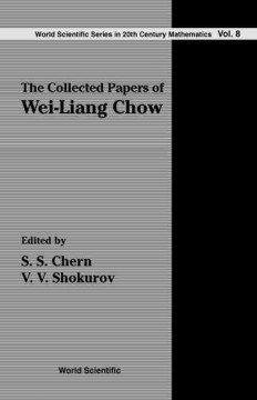The Collected Papers of Wei-Liang Chow