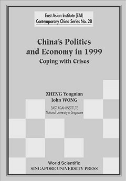 China's Politics and Economy in 1999