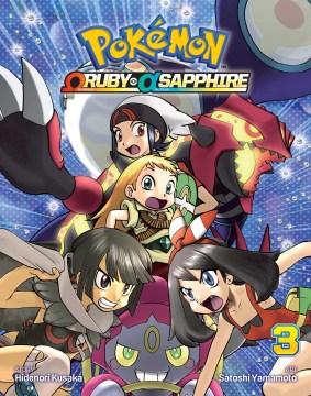 Omega Ruby Alpha Sapphire