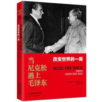Dang Nikesong yu shang Mao Zedong