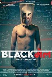 Blackmel