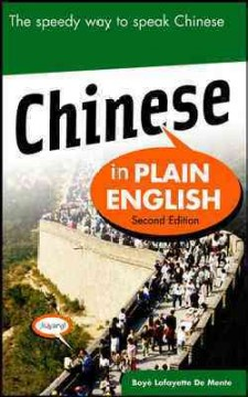 Chinese in plain English
