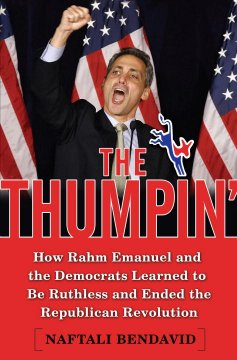 The Thumpin'