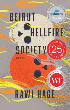 The Beirut Hellfire Society