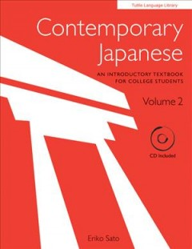 Contemporary Japanese Workbook