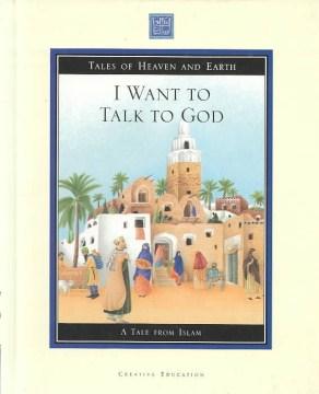 I Want to Talk to God