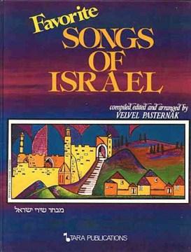 Favorite Songs Of Israel