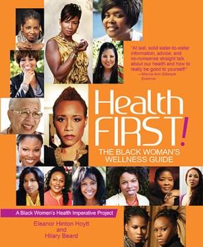 Health First!