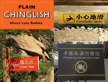 Plain Chinglish
