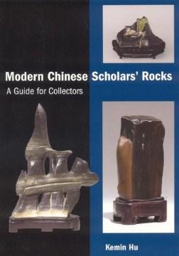 Modern Chinese Scholars' Rocks