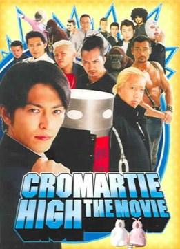 Cromartie High