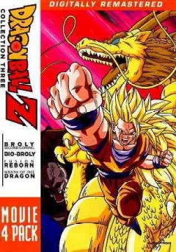 DragonBall Z Movie 4 Pack