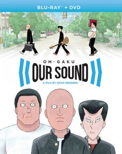 On-Gaku: Our Sound (BD/DVD Combo)
