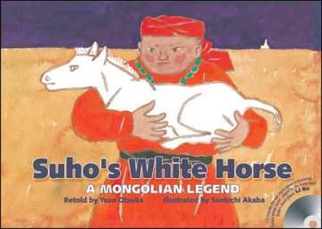 Sūho's White Horse