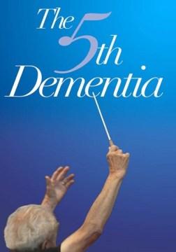 La quinta demencia, portada del libro