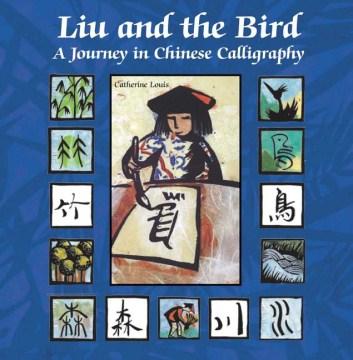 Liu and the Bird