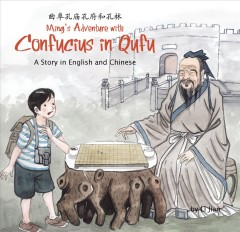 Ming's adventure with Confucius in Qufu