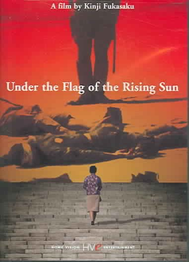 Cover image for Under the flag of the rising sun