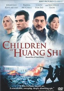 Cover image for The Children of Huang Shi