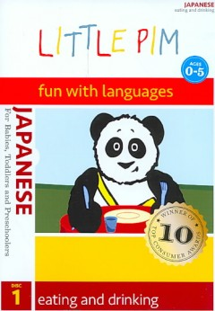 Little Pim, fun with languages, Japanese