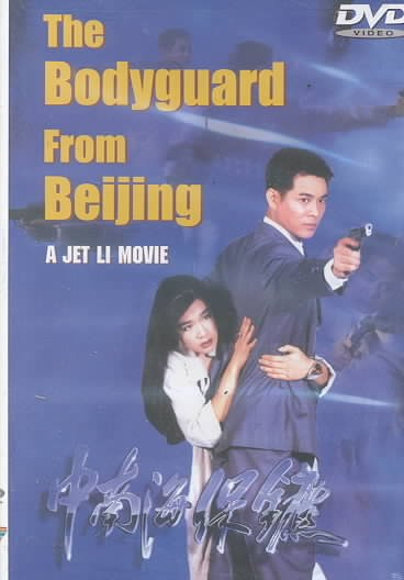 Cover image for The bodyguard from Beijing