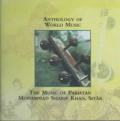 The Music Of Pakistan