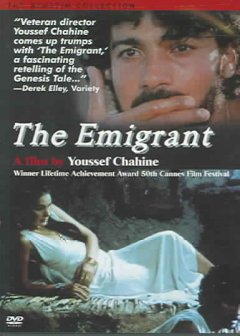 EMIGRANT, THE  (DVD)