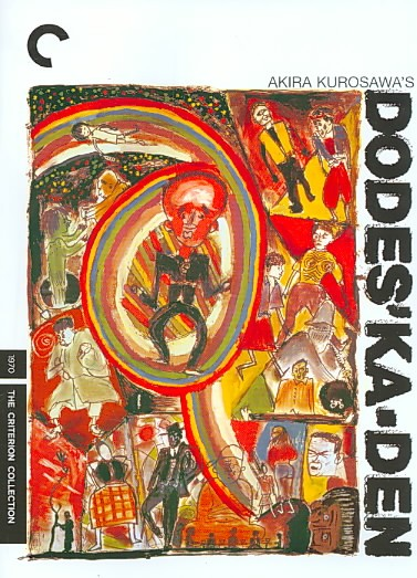 Cover image for Dodesukaden