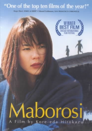 Cover image for Maborosi