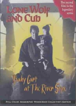 Baby cart at the River Styx = Sanzu no kawa no ubagurama