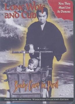 Baby cart in peril = Oya no kokoro ko no kokoro