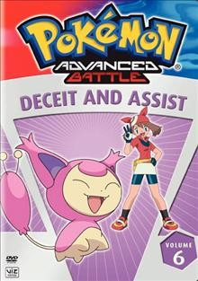 Pokémon Advanced Battle