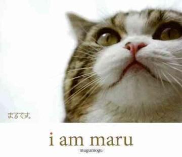 I Am Maru  = Maru Desu