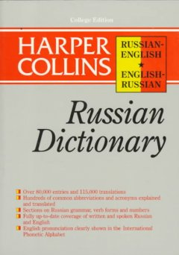 Harper Collins Russian Dictionary