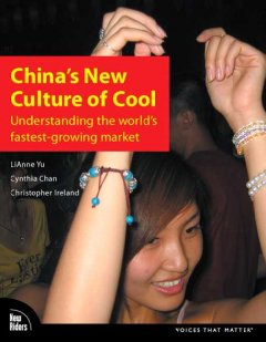 China's New Culture of Cool