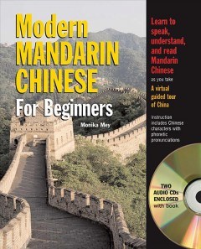 Modern Mandarin Chinese for Beginners