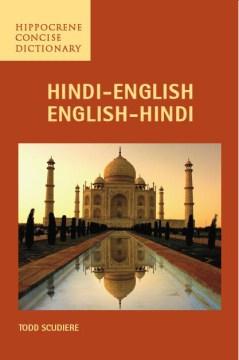 Hindi-English, English-Hindi Concise Dictionary