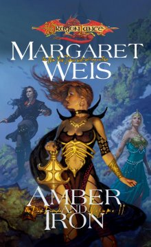 Amber and Iron
