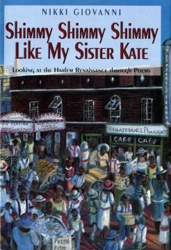 Shimmy Shimmy Shimmy Like My Sister Kate