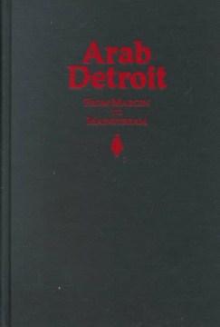Arab Detroit