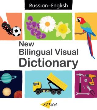 NEW BILINGUAL VISUAL DICTIONARY (ENGLISHئRUSSIAN)