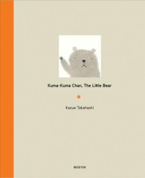 Kuma-Kuma Chan, the Little Bear