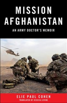 Mission Afghanistan