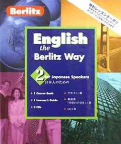 English the Berlitz Way