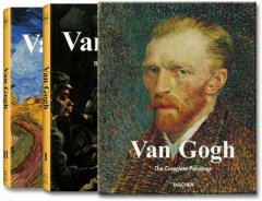 Vincent Van Gogh the Complete Paintings
