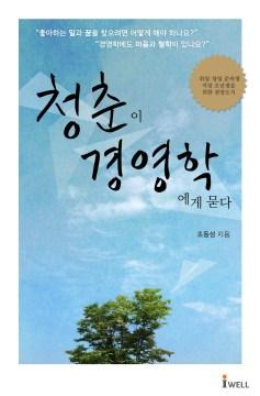 김네몽 그림일기 2 + 사랑중